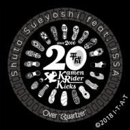 "Over ""Quartzer"" 【数量限定生産】(CD+玩具(DX ジオウライドウォッチ)付)"