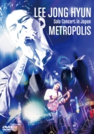 LEE JONG HYUN Solo Concert in Japan -METROPOLIS-at PACIFICO Yokohama (DVD)