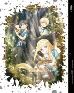 ソードアート・オンライン アリシゼーション 1 【完全生産限定版】