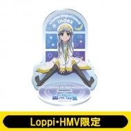 アクリルスタンド(インデックス)【Loppi・HMV限定】