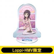 アクリルスタンド(五和)【Loppi・HMV限定】