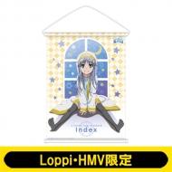 B2タペストリー(インデックス)【Loppi・HMV限定】