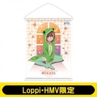 B2タペストリー(御坂美琴)【Loppi・HMV限定】
