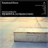Emotional Dawn