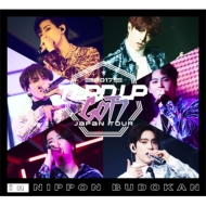 "GOT7 Japan Tour 2017 ""TURN UP"" in NIPPON BUDOKAN 【完全生産限定盤】 (Blu-ray+DVD+フォトブック)"
