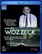 『ヴォツェック』全曲 ヴァリコフスキ演出、マルク・アルブレヒト&オランダ・フィル、マルトマン、ウェストブローク、他(2017 ステレオ)(日本語字幕付)