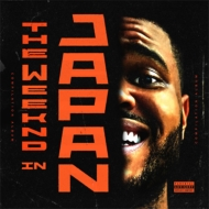 Weeknd In Japan (Singles Collection)