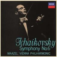 交響曲第6番『悲愴』、ハムレット ロリン・マゼール&ウィーン・フィル