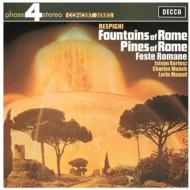 ローマの松(ミュンシュ&ニュー・フィルハーモニア)、噴水(ケルテス&ロンドン響)、祭り(マゼール&クリーヴランド管)