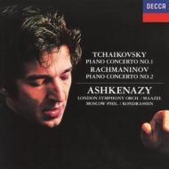 チャイコフスキー:ピアノ協奏曲第1番、ラフマニノフ:ピアノ協奏曲第2番 ヴラディーミル・アシュケナージ、マゼール&ロンドン響、コンドラシン&モスクワ・フィル