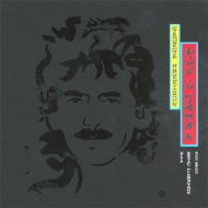 Live In Japan <MQA-CD/UHQCD>