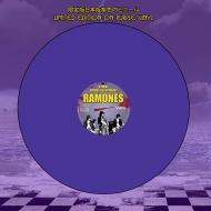 Gimme Shock Treatment (パープル・ヴァイナル仕様/180グラム重量盤レコード)