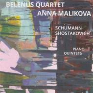 シューマン:ピアノ五重奏曲、ショスタコーヴィチ:ピアノ五重奏曲 アンナ・マリコヴァ、ベレヌス四重奏団