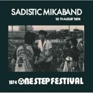 1974 One Step Festival