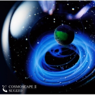 COSMOSCAPE II 【初回限定盤】(SHM-CD)
