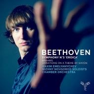 Beethoven Symphony No.3, Brahms Haydn Variations : Maxim Emelyanychev / Nizhny Novgorod Soloists Chamber Orchestra