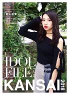 IDOL FILE Vol.12 KANSAI 2018