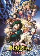僕のヒーローアカデミア THE MOVIE 〜2人の英雄〜DVD 通常版