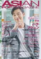 Asian Pops Magazine 136号