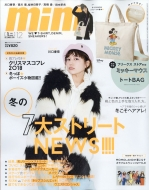mini (ミニ)2018年 12月号