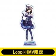 アクリルスタンド(B:鷺沢文香)/ アイドルマスター シンデレラガールズ【Loppi・HMV限定】