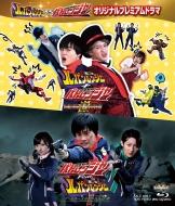 Kaitou Sentai Lupinranger Vs Keisatsu Sentai Patranger Original Premium Drama