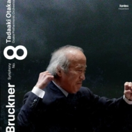 交響曲第8番 尾高忠明&大阪フィル(2CD)