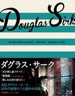 ダグラス・サーク Blu-ray BOX(収録:『天はすべて許し給う』『間奏曲』『悲しみは空の彼方に』)