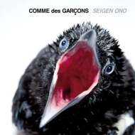 COMCOMME des GARÇONS SEIGEN ONO (モノラル/2枚組アナログレコード)