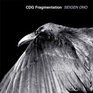 CDG Fragmentation