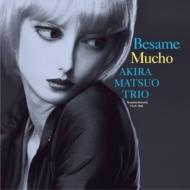 Besame Mucho (アナログレコード/寺島レコード)