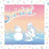 冬のトキメキ/summertime