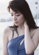 矢島舞美 写真集 「瞬き」