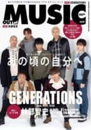 MUSIQ? SPECIAL OUT of MUSIC Vol.59 GiGS 2018年 12月号増刊