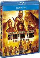 スコーピオン・キング5 ブルーレイ+DVDセット