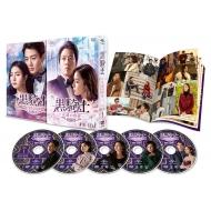 黒騎士〜永遠の約束〜DVD-SET1