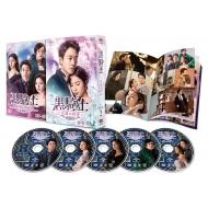 黒騎士〜永遠の約束〜DVD-SET2