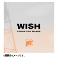 3rd Mini Album: WISH (ランダムカバー・バージョン)
