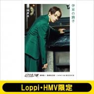 《超特急文庫3 タクヤ》 伊豆の踊子【Loppi・HMV限定】