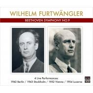 ヴィルヘルム・フルトヴェングラー、4種の『第九』(ターラ編)(1942-54)(4CD)