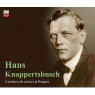 ブルックナー:交響曲集、ワーグナー・アルバム ハンス・クナッパーツブッシュ、ベルリン・フィル、北ドイツ放送交響楽団(1944-63)(6CD)
