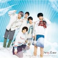 カラクリだらけのテンダネス / すっぴんKISS 【初回限定すっぴん盤】(+DVD)