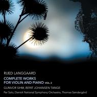 ヴァイオリンとピアノのための作品全集 第2集 ゴンヴォ・シーム、ベーリト・ヨハンセン・タンゲ