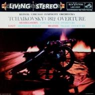 1812(チャイコフスキー)、他:フリッツ・ライナー指揮&シカゴ交響楽団 (高音質盤/200グラム重量盤レコード/Analogue Productions/*CL)