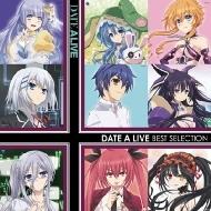 選んでデート・ア・ライブ〜DATE A LIVE BEST SELECTION〜