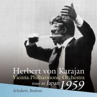 ブラームス:交響曲第4番、シューベルト:交響曲第8番『未完成』、他 ヘルベルト・フォン・カラヤン&ウィーン・フィル(1959年日比谷公会堂ライヴ)