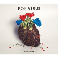 POP VIRUS 【初回限定盤B】(CD+DVD+特製ブックレット)