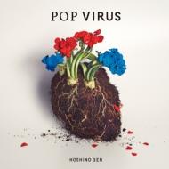 POP VIRUS 【通常盤 初回限定仕様】(CD+特製ブックレット)
