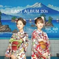 LAST ALBUM 20s