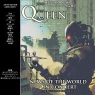 News Of The World In Concert (グリーン・ヴァイナル仕様/アナログレコード/CODA Publishing)